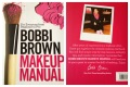 Front and Back Cover of Bobbi Brown Makeup Manual